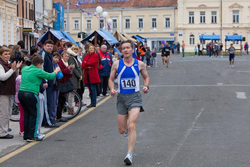 36. Međunarodna atletska utrka Grada Koprivnice 200