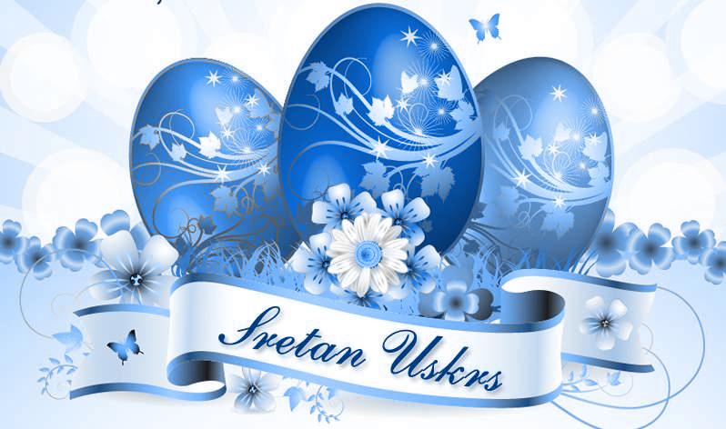 Sretan i blagoslovljen Uskrs želi Vam Zajednica športskih udruga Grada Koprivnice