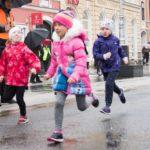 Rezultati 41. međunarodne atletske utrke grada Koprivnice