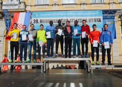 39. Međunarodna atletska utrka grada Koprivnice_495