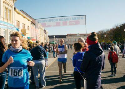 40 medunarodna atletska utrka grada Koprivnice_172